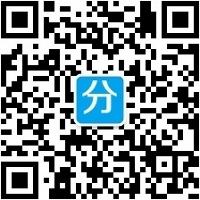 分数线查询微信二维码